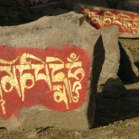 Tibetan sign in Litang