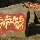 Tibetan sign in Litang