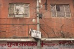 Dr. Gupta's clinic