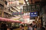 Urban Hong Kong V