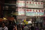 Urban Hong Kong IV