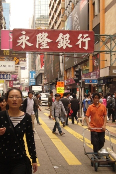 Urban Hong Kong III