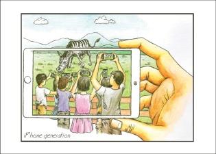 """iPhone generation"" - Postkarte"