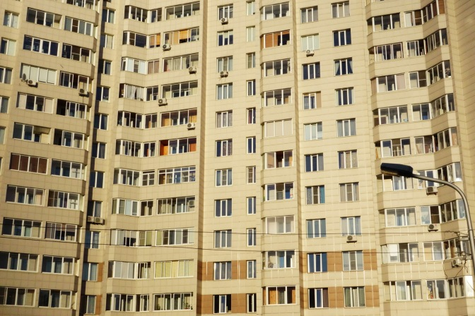 Skyscraper Novosibirsk
