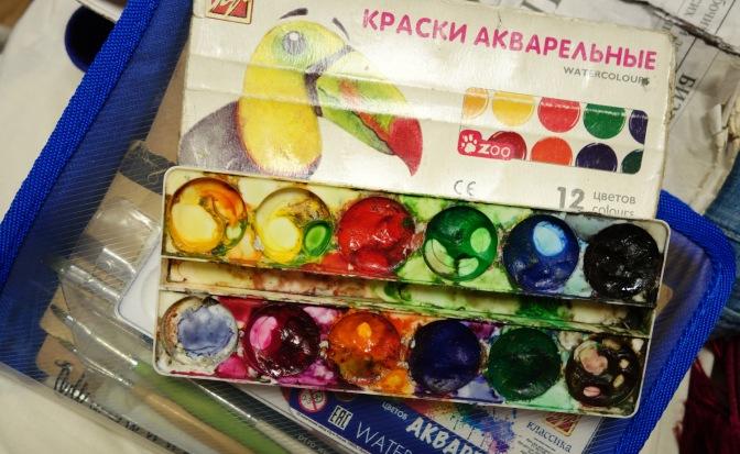 Werdegang eines Künstlers