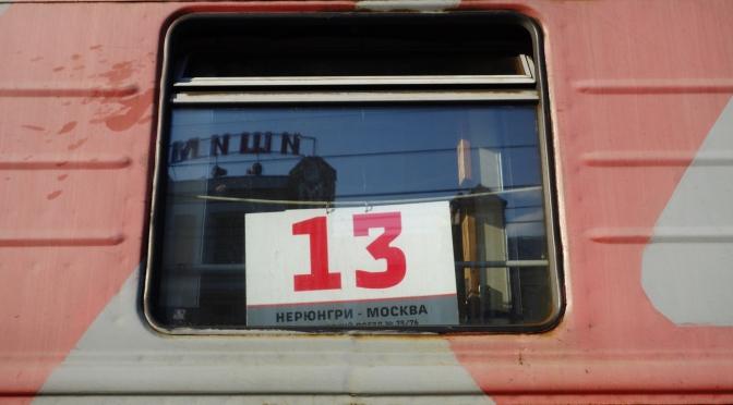 Neriungri - Moskau