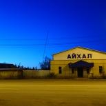 Besonderes Licht, Jakutsk, Republik Sacha (Jakutien)