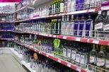 Vodka-Auswahl in Jakutsk